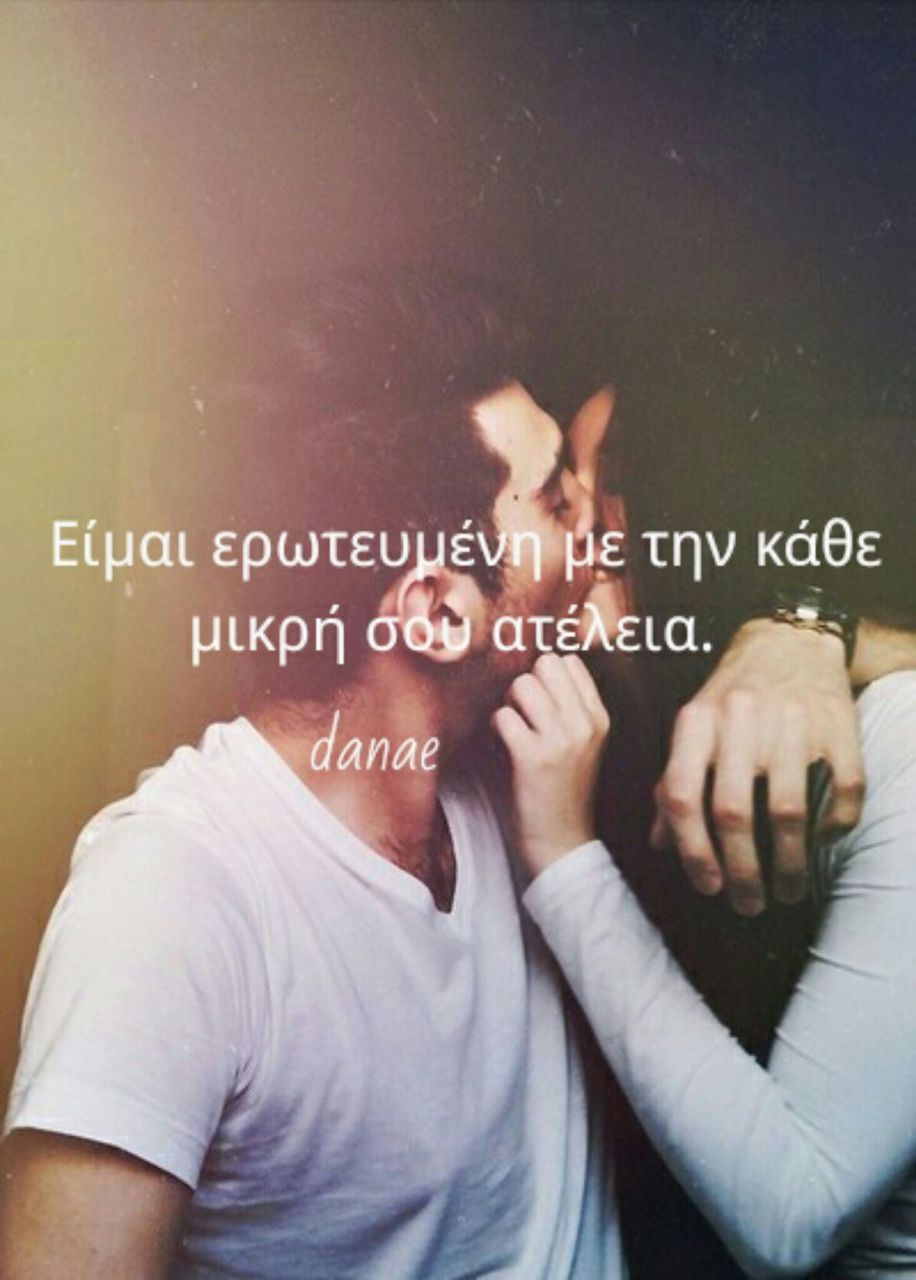 Love Quotes For Him Tumblr Greek : greek quotes, him, love, quotes, ????????, ?????